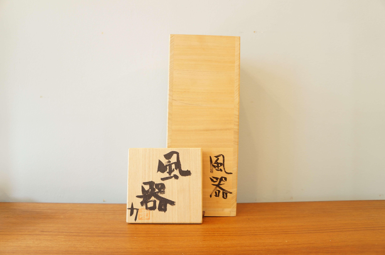 """japan artist Ohira Kazumasa flower base """"HUKI"""" / 大平 和正 作 花器 """"風器"""" 陶芸 彫刻"""