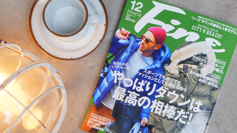 """2017年11月10日に発売になりました、雑誌「Fine」12月号に古一を掲載していただきました! """"自転車でお洒落に街クルーズ""""という企画で阿佐ヶ谷が特集されており、 古一のご近所の素敵なお店もたくさん紹介されています。 日之出出版より発行されている「Fine 」は、 amazon.comや楽天ブックス等のオンラインストアや書店にてお取り扱いしております。 (詳細URL:https://hinode.co.jp/?page_id=81) 爽やかな秋晴れが気持ちいい今の季節に自転車で阿佐ヶ谷を散歩してみてはいかがでしょうか♪ ~【東京都杉並区阿佐ヶ谷北アンティークショップ 古一/ZACK高円寺店】 古一/ふるいちでは出張無料買取も行っております。杉並区周辺はもちろん、世田谷区・目黒区・武蔵野市・新宿区等の東京近郊のお見積もりも!ビンテージ家具・インテリア雑貨・ランプ・USED品・ リサイクルなら古一/フルイチへ~"""