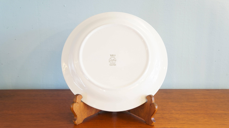 Gefle Tulpan Plate 24cm/ゲフレ トゥルパン プレート24cm
