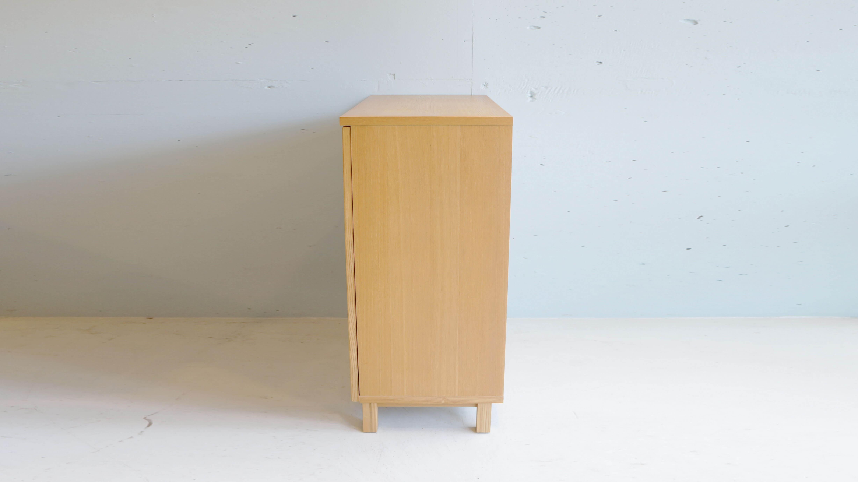 MUJI Oark Cabinet /無印良品 オーク キャビネット