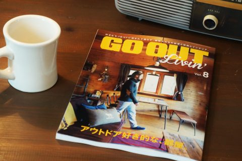 GO OUT Livin' vol.8 に掲載決定!