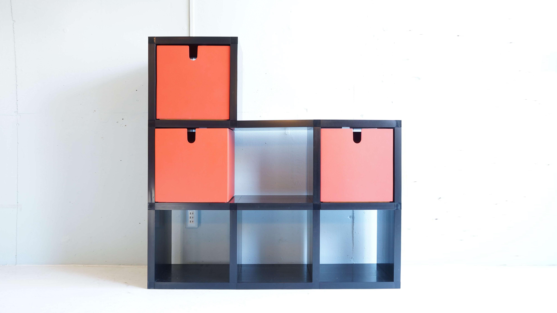 Kartell Modular Bookshelf