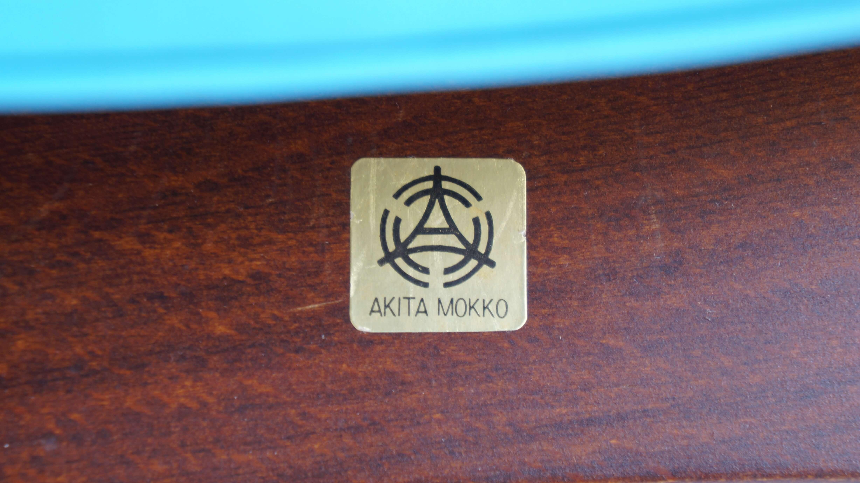 AKITA MOKKO STACKING STOOL NO.202 / 秋田木工 剣持 勇 デザイン スタッキング スツール 202