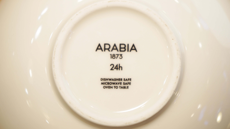 ARABIA tukio bowl / アラビア トゥオキオ ボウル