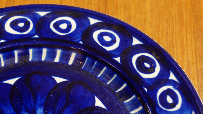 "ARABIA ""valencia"" plate 19cm/アラビア バレンシア プレート 19cm"