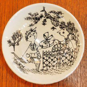 Nymolle Bjorn Wiinblad design bowl Praline / ニモール ビョルン・ヴィンブラッド デザイン ボウル プラリネ