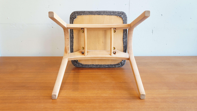 Akitamokko Stool No.202 (reupholstered)/秋田木工 スツールNo.202(座面張り替え済み)