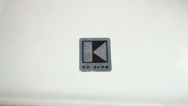 KOTOBUKI stacking chair/コトブキ スタッキングチェア