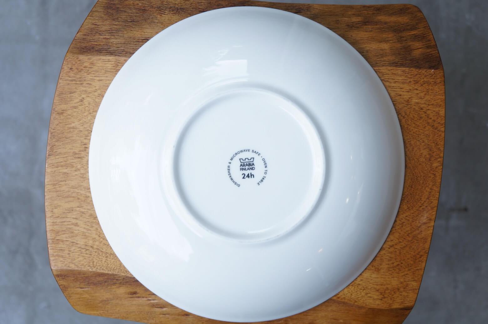ARABIA 24h Avec Pasta Plate 24cm/アラビア 24h アベック パスタプレート 24cm 1