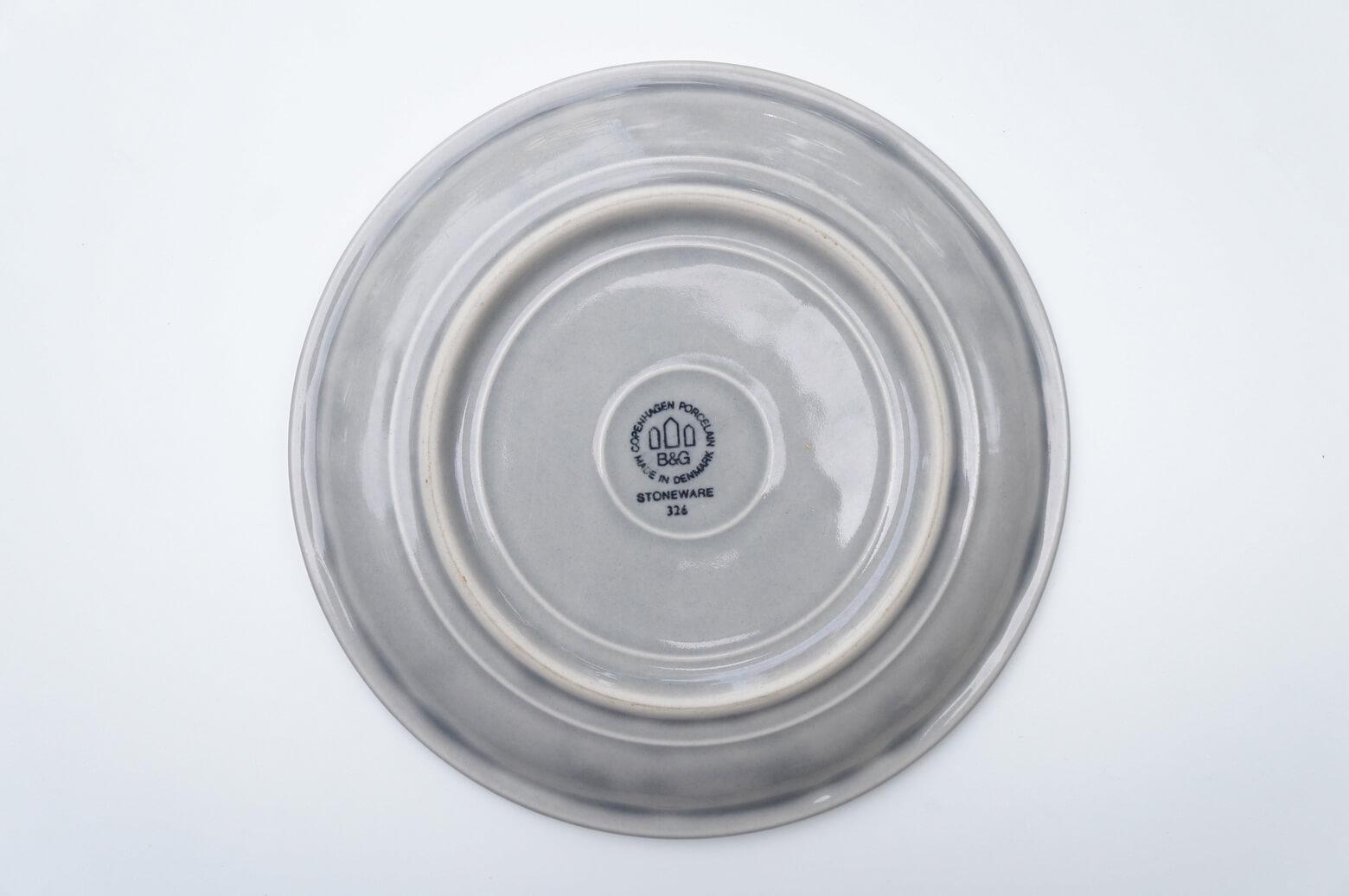 B and G Mexico plate 21cm 1 /ビングオーグレンダール メキシコ プレート 21cm 1