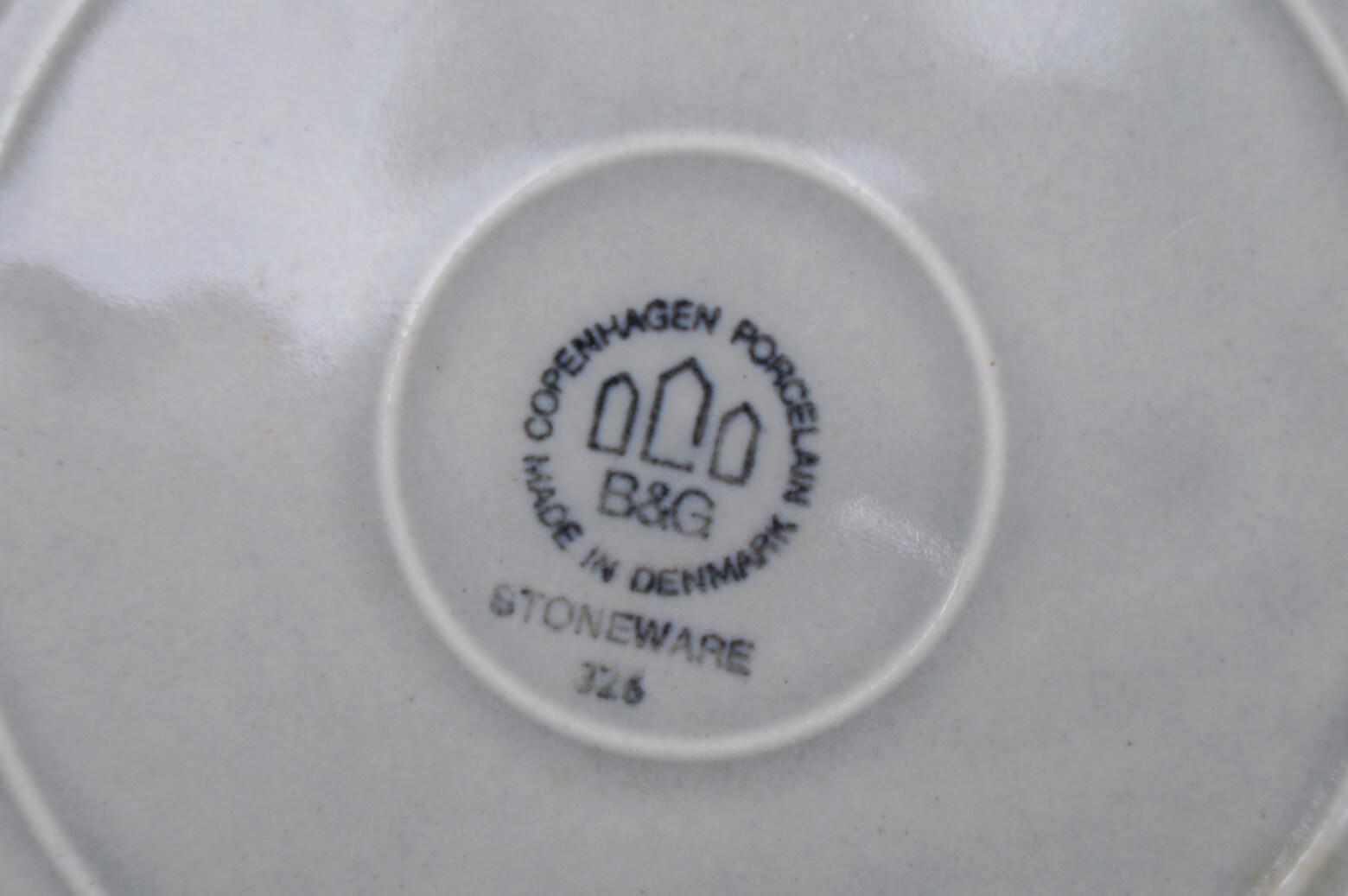 B and G Mexico plate 21cm 2 /ビングオーグレンダール メキシコ プレート 21cm 2