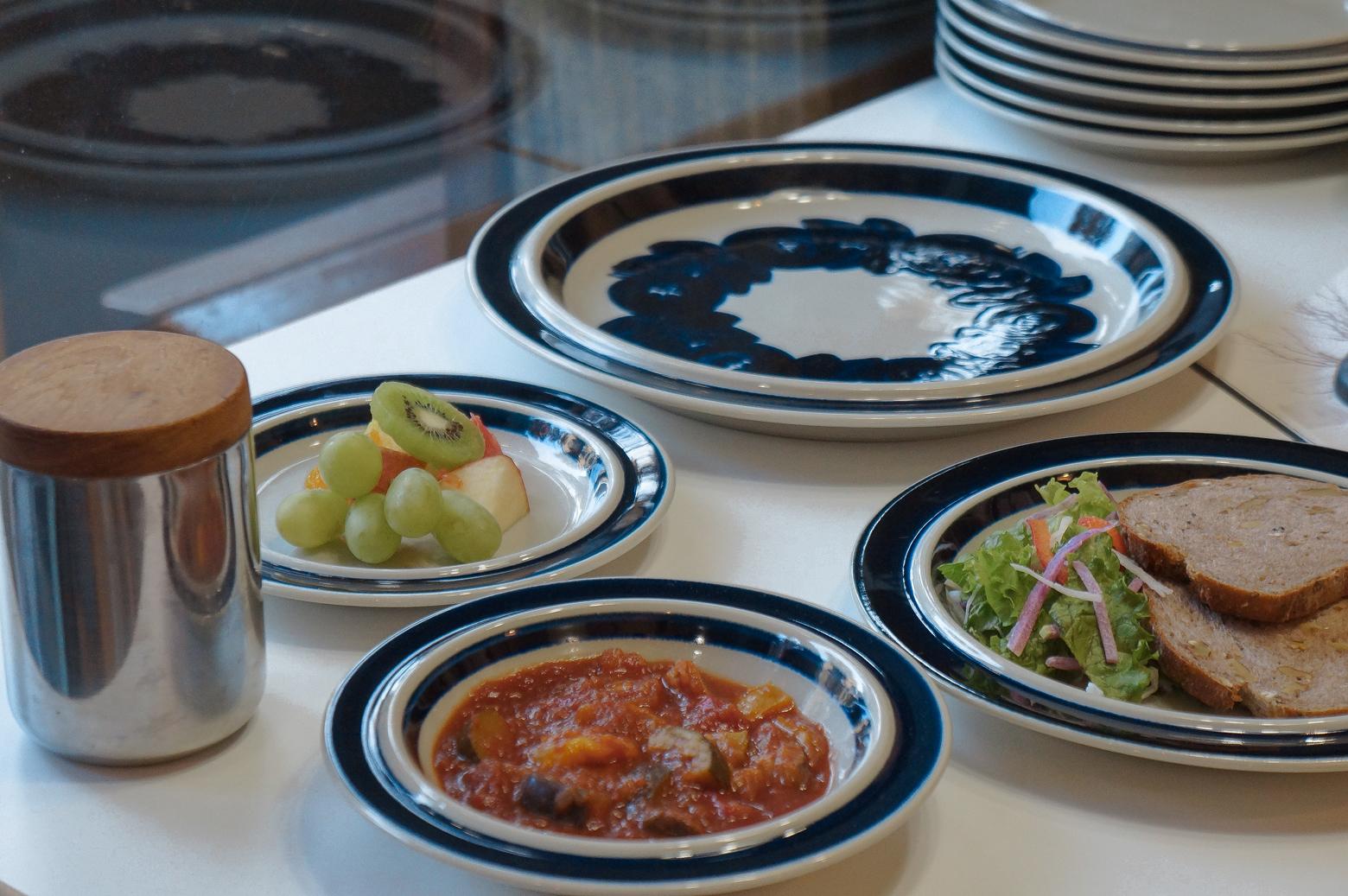 """ARABIA """"anemone"""" designed by Ulla Procope"""
