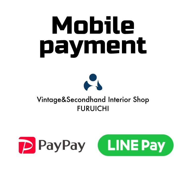ついに、モバイル決済(LINE Pay・PayPay)対応開始!