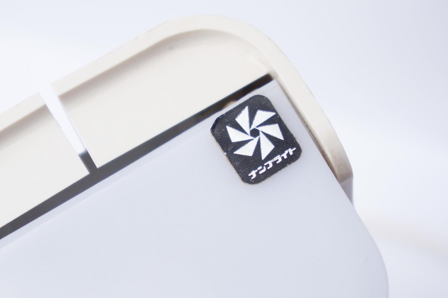 "NANBU LIGHT ""L"" NA-417 Japan Vintage/ナンブライト ""エル"" 卓上 デスク ライト レトロ 南部工業株式会社 グッドデザイン賞"