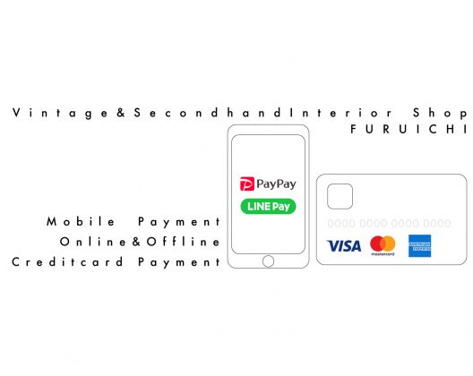 店舗・オンライン ともにクレジット 決済に対応いたしました!