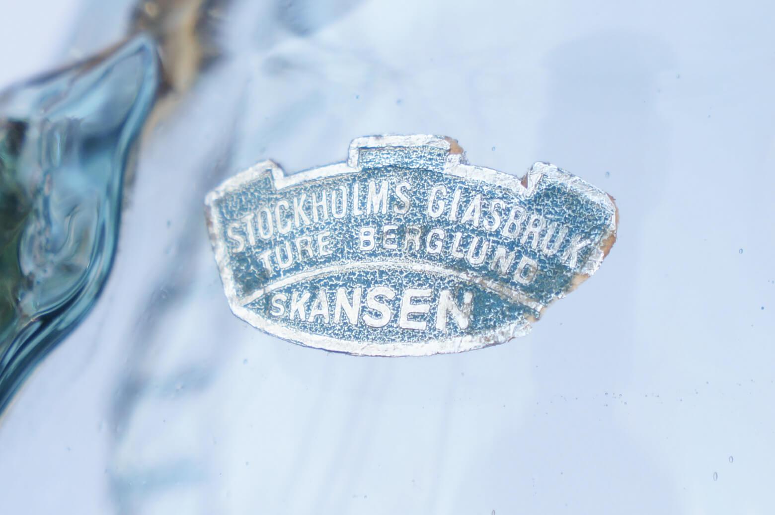 Stockholms Glasbruk Skansen Glass Bottle/ストックッホルム ガラスブルック スカンセン ボトル カラフェ スウェーデン 北欧雑貨