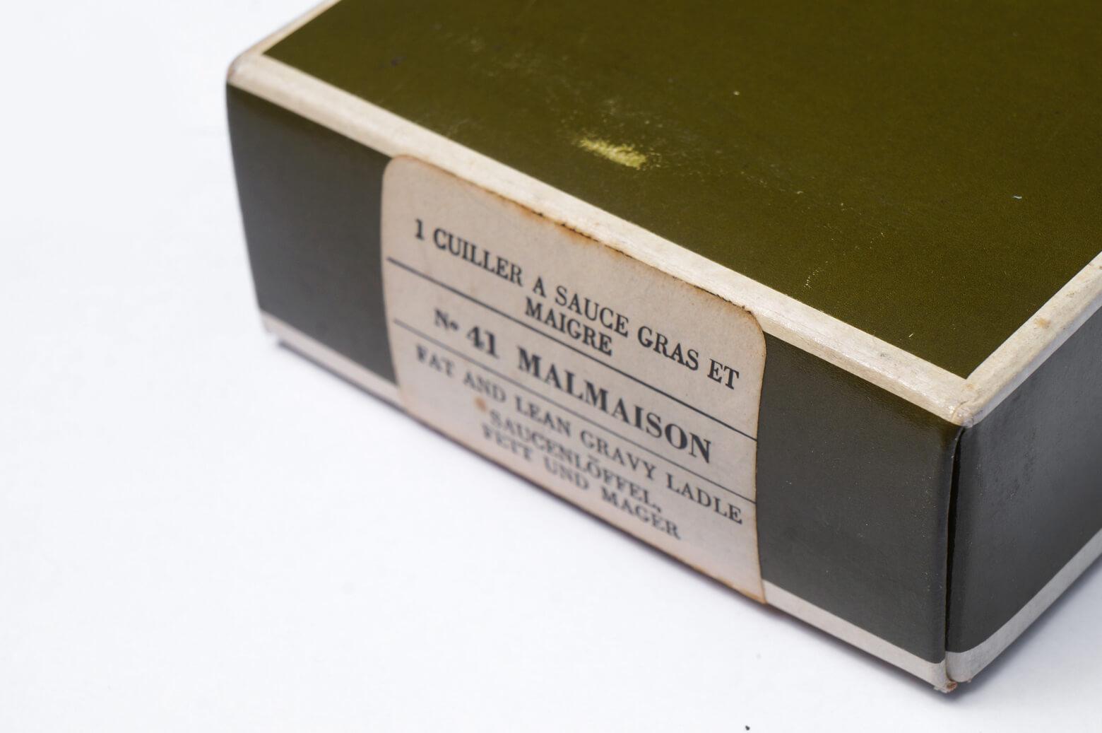 Christofle Malmaison Gravy Ladle/クリストフル マルメゾン グレイビー レードル