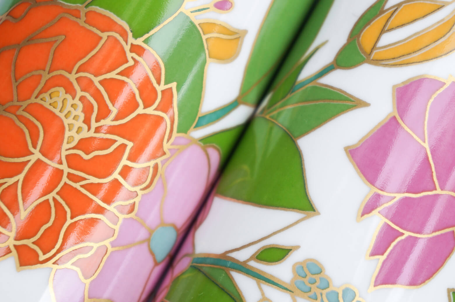 Rosenthal 70s Studio Line Floral Vase/ ローゼンタール スタジオライン フラワーベース 花瓶