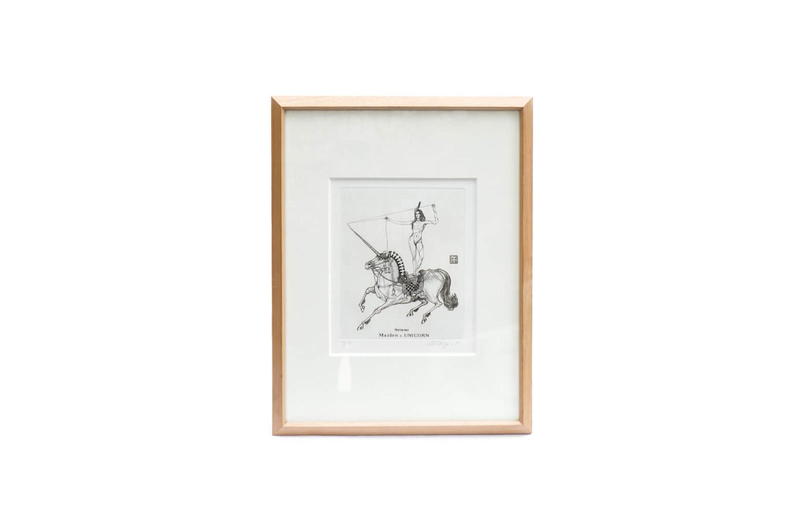 Taga Shin Copperplate Engraving Maiden & UNICORN/多賀 新 銅版画 額 美術 アート インテリア