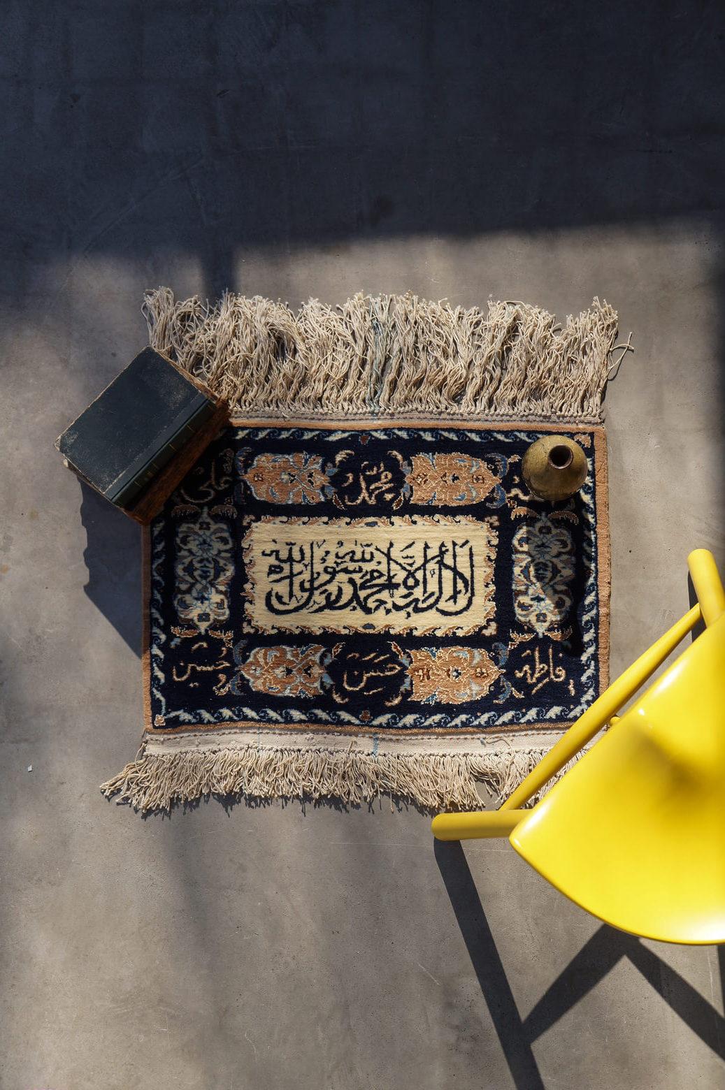Arabic letters Vintage Rug / アラビア 文字 ラグ ヴィンテージインテリア