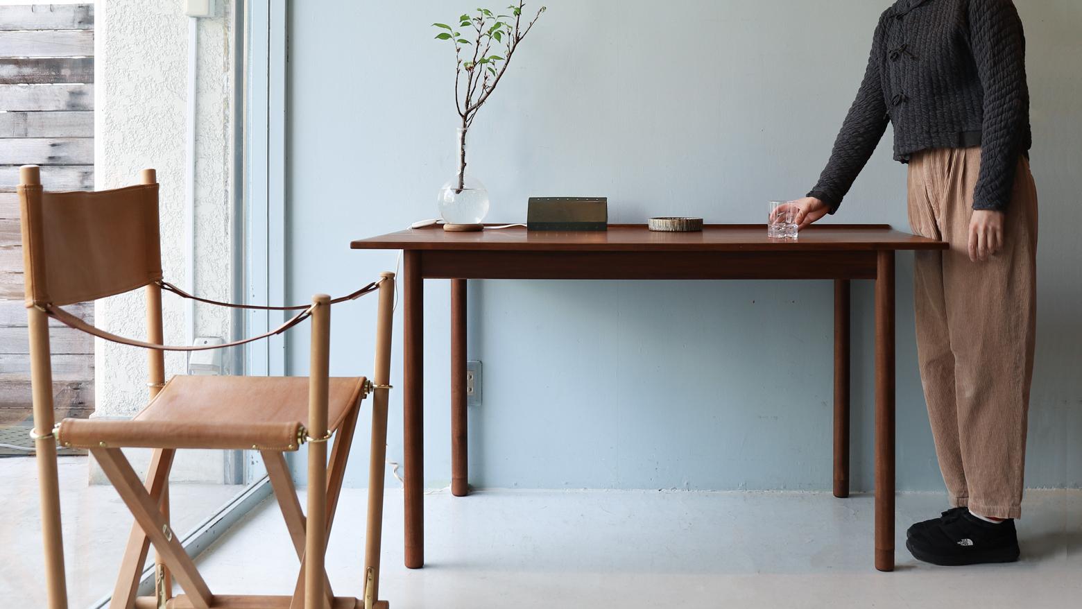 Danish Vintage Teakwood Living Dining Table