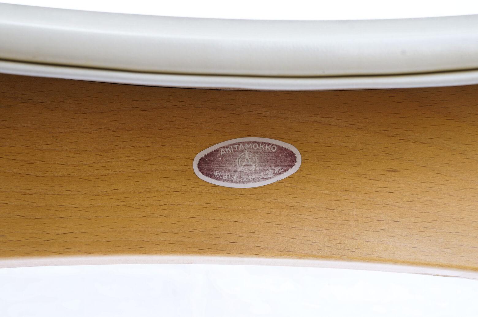 Akita Mokko Stacking Stool No.202 designed by Kenmochi Isamu/秋田木工 スタッキングスツール 剣持勇デザイン ジャパニーズモダン グレー 1
