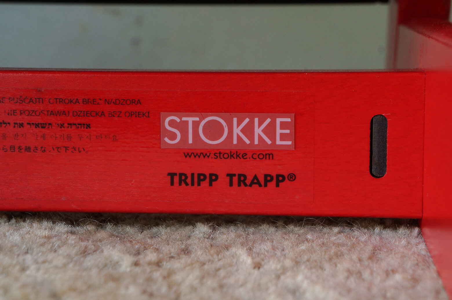 STOKKE TRIPP TRAPP Baby Chair Red/ストッケ トリップトラップ ベビーチェア ハイチェア レッド 北欧デザイン