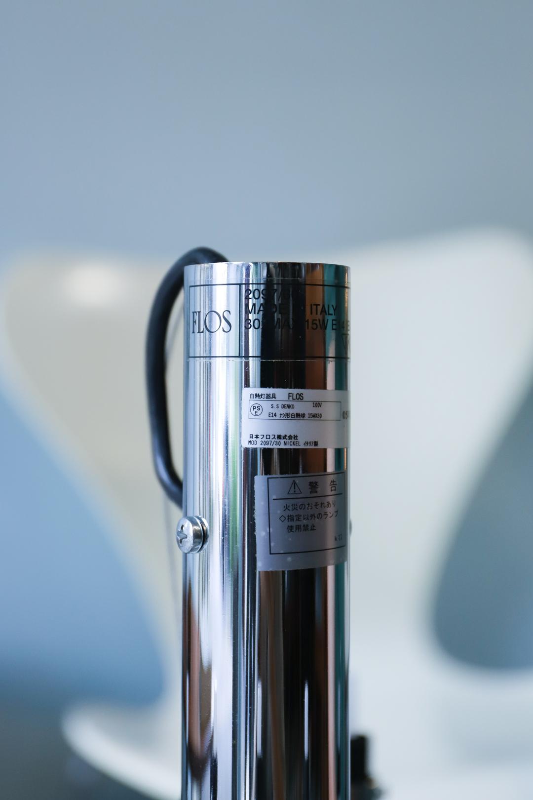 FLOS Chandelier MOD.2097 30 Gino Sarfatti/フロス シャンデリア クローム ジノ・サルファッティ 照明 イタリア モダン