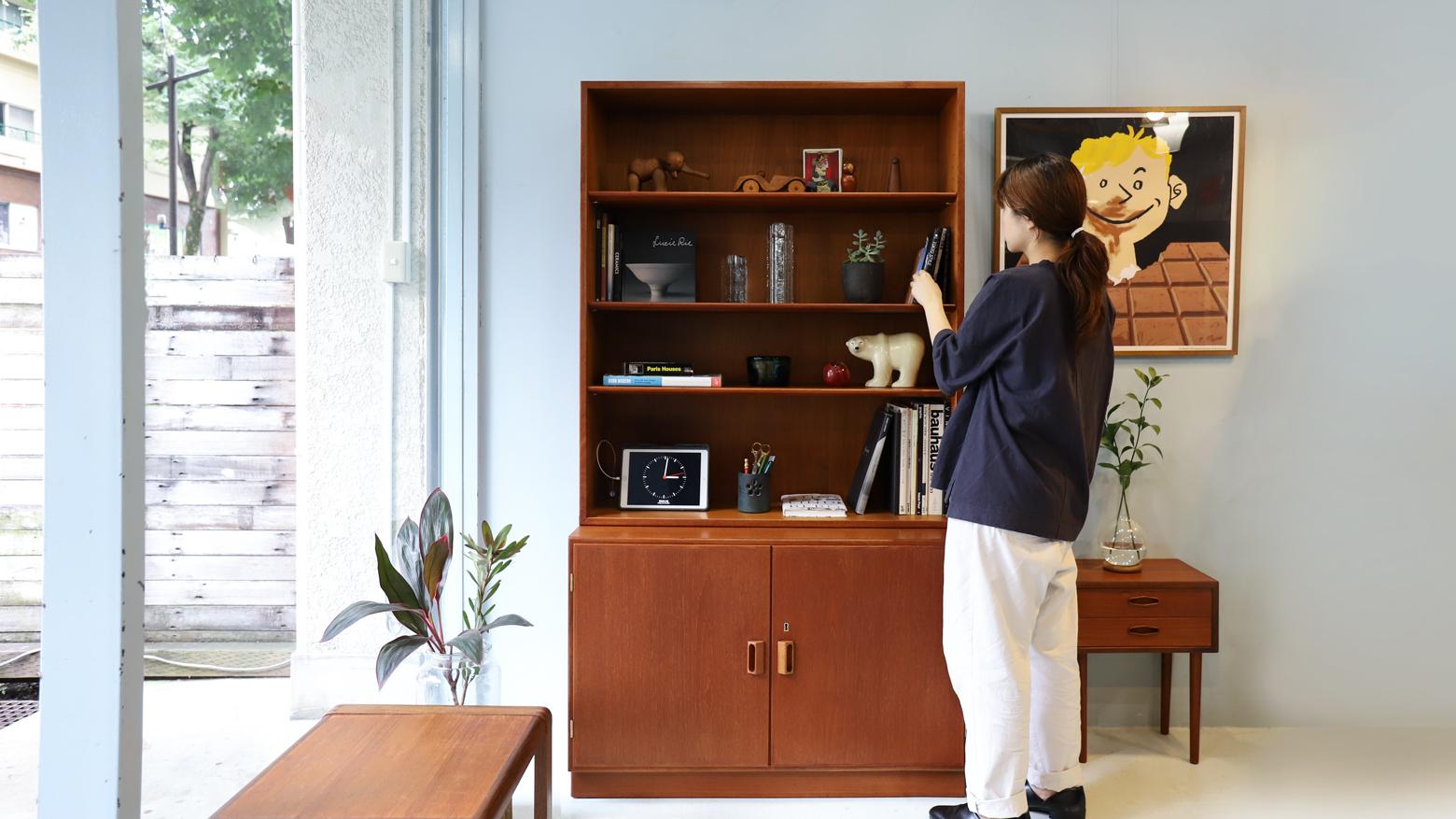 Børge Mogensen Book Case Cabinet Søborg Møbler