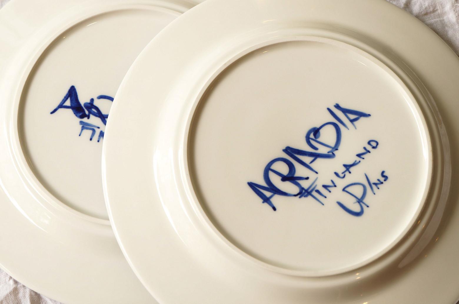 ARABIA Valencia Plate 19cm Ulla Procope/アラビア バレンシア プレート ウラ・プロコッペ 北欧食器 フィンランド ヴィンテージ